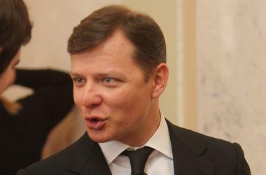 """Ляшко: БПП, НФ и """"Батькивщина"""" согласились сформировать коалицию"""