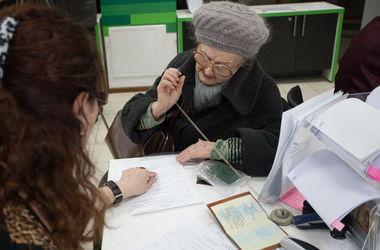 Лидеры партии пенсионеров россии