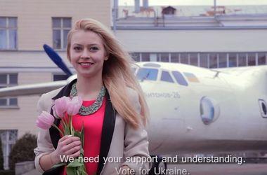 Киевские студенты записали видеообращение к жителям Нидерландов