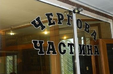 В Киеве после застолья двое мужчин жестоко избили и ограбили собутыльника