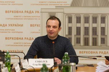 """Совещание БПП и """"Самопомочи"""" провалилось, а Соболева выгнали за критику """"тушек"""" - нардепы"""