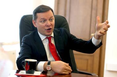 Ляшко почти собрал подписи за работу депутатов в Кабмине по совместительству