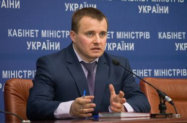 Украине не выгодно покупать газ у России – Демчишин