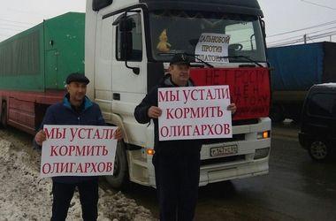 В центре Москвы дальнобойщики требовали отставки Путина и Медведева