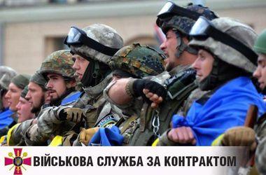 Почему украинцы идут в контрактную армию