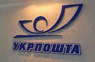 Транспортную лицензию в Украине теперь можно оформить по почте