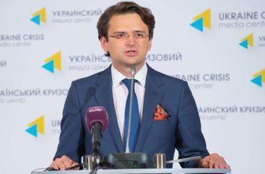 Власти Нидерландов решат судьбу ассоциации Украина-ЕС до 12 апреля – МИД