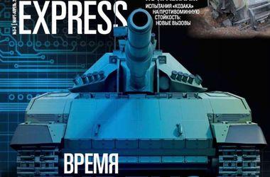 """Время """"Тирекса"""": в Украине показали новый танк"""