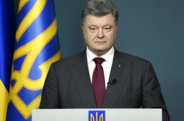 Порошенко рассказал, как вернуть Крым