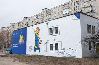 Художникам предложили превратить теплопункты Киева в арт-объекты