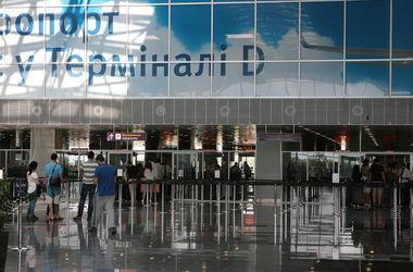 """Аэропорт """"Борисполь"""" предложили переименовать"""