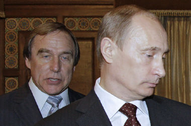 "В центре Москвы Путину напомнили о ""панамском скандале"""
