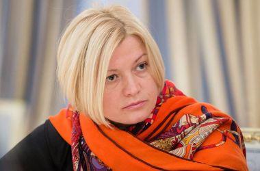 Друзья Кремля, офшоры и террор: Геращенко объяснила провал референдума в Голландии