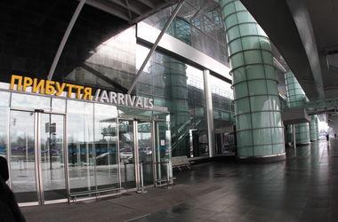 """Рейс из """"Борисполя"""" в Афины отменили из-за забастовки в Греции"""
