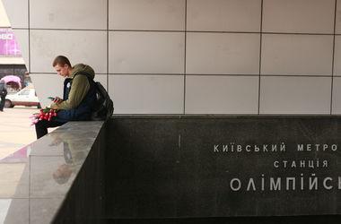 В Киеве могут ограничить вход на некоторые станции метро