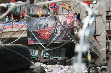 """Жители Донецка: """"Люди сами себя заперли в  гетто"""""""
