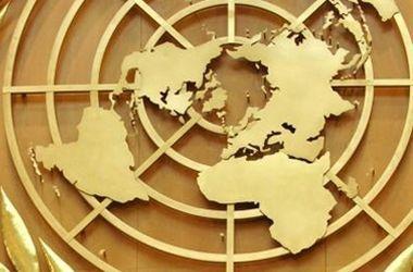 В ООН на следующей неделе начнут рассмотрение кандидатур на должность генсека