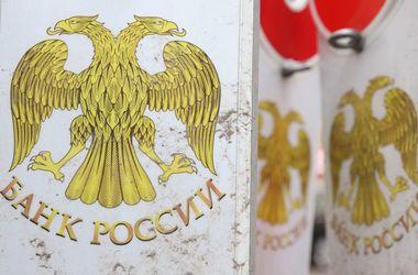 В России появятся банкноты 2000 и 200 рублей