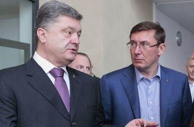 """Кто станет генпрокурором: Луценко может собрать голоса, а Порошенко сказать """"но"""""""