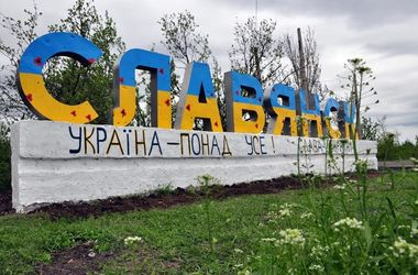 <p>Стела на въезде в Славянск. Фото: Соцсети</p>