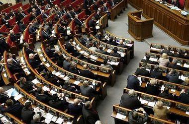 """Рада провалила закон из """"списка МВФ"""""""