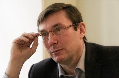 На должность генпрокурора кроме Луценко претендует еще 4 человека