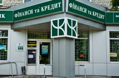 Украина банк финансы и кредит банки партнеры