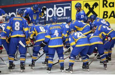 Сборная Украины по хоккею обыграла хозяев чемпионата мира