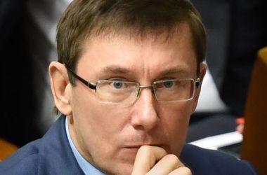 Луценко может стать генпрокурором уже в четверг