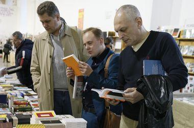 Завтра стартует книжный арсенал: читателей ждут