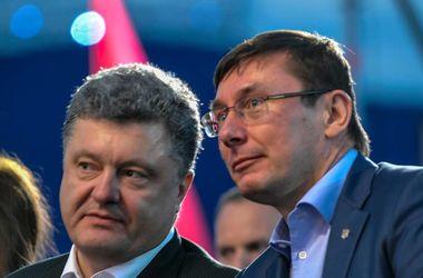 Чем грозит Порошенко назначение Луценко генпрокурором: мнения экспертов
