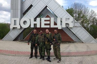 <p>Боевики в Донецке. Фото: Соцсети</p>