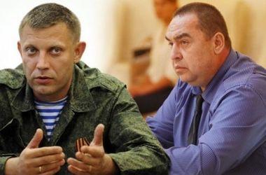 """Руководителей """"ДНР"""" и """"ЛНР"""" ждет зачистка - Грицак"""