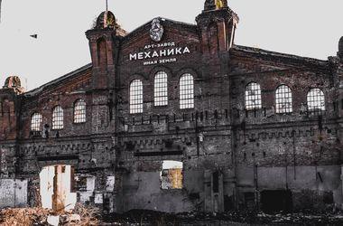 Пустующие корпуса Завода имени Малышева в Харькове превратят в арт-пространство