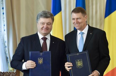 Украина и Румыния подписали военное соглашение