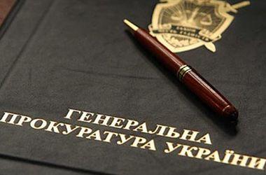"""ГПУ считает """"закон Савченко"""" опасным и хочет его изменить"""