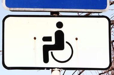<p>Украинский «герой парковки» отметился в Германии, поставив автомобиль на месте для инвалидов. Фото: соцсети</p>