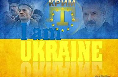 """Крымские татары создают добровольческий батальон """"Крым"""""""