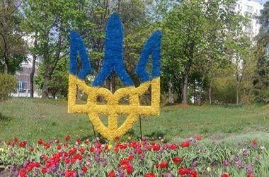 В киевском парке появился цветочный герб Украины