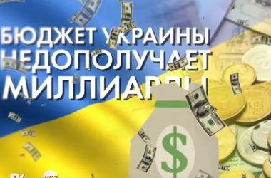Что будет, если украинские политики перестанут выводить деньги в офшоры: пародия-шоу (видео)