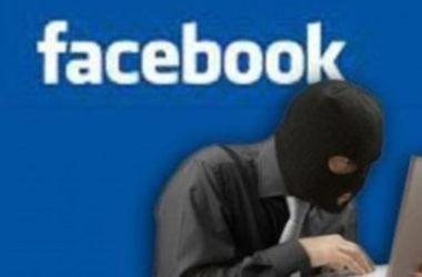 Хакеры взломали корпоративную сеть Facebook