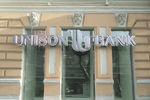 "<p>""Юнисон"" объявили банкротом. Фото:<span class=""irc_ho"" dir=""ltr"">kiev.prom.ua</span></p>"