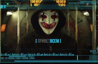 Украинские хакеры взломали сайт сепаратистов и вытащили из него секретную информацию