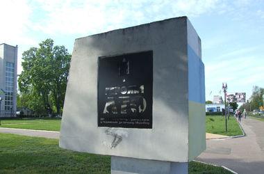 В Черкассах неизвестные разрисовали краской памятник героям АТО
