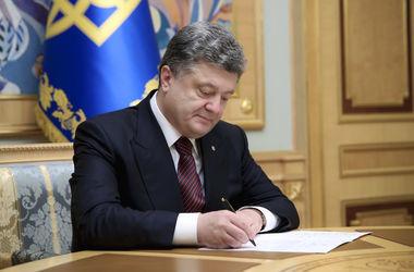 Порошенко назначил Квита своим внештатным советником