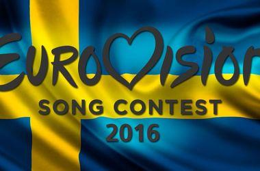 """Организаторы """"Евровидения"""" извинились за публикацию списка запрещенных флагов"""