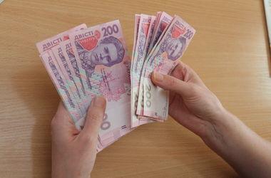 В Украине выросли минимальная зарплата и пенсия