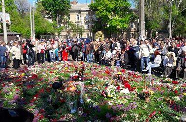 Годовщина трагедии 2 мая в Одессе: гранаты, цветы и смерть