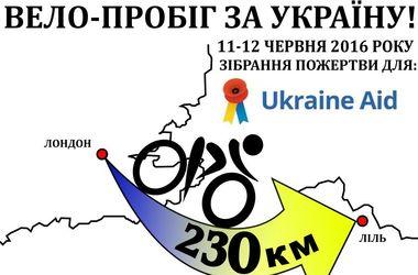 İngiliz kazaklar düzenlenen para toplama için Ukrayna: