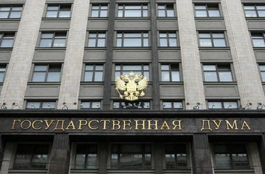 Депутатов Госдумы РФ теперь могут жестко наказать за прогулы